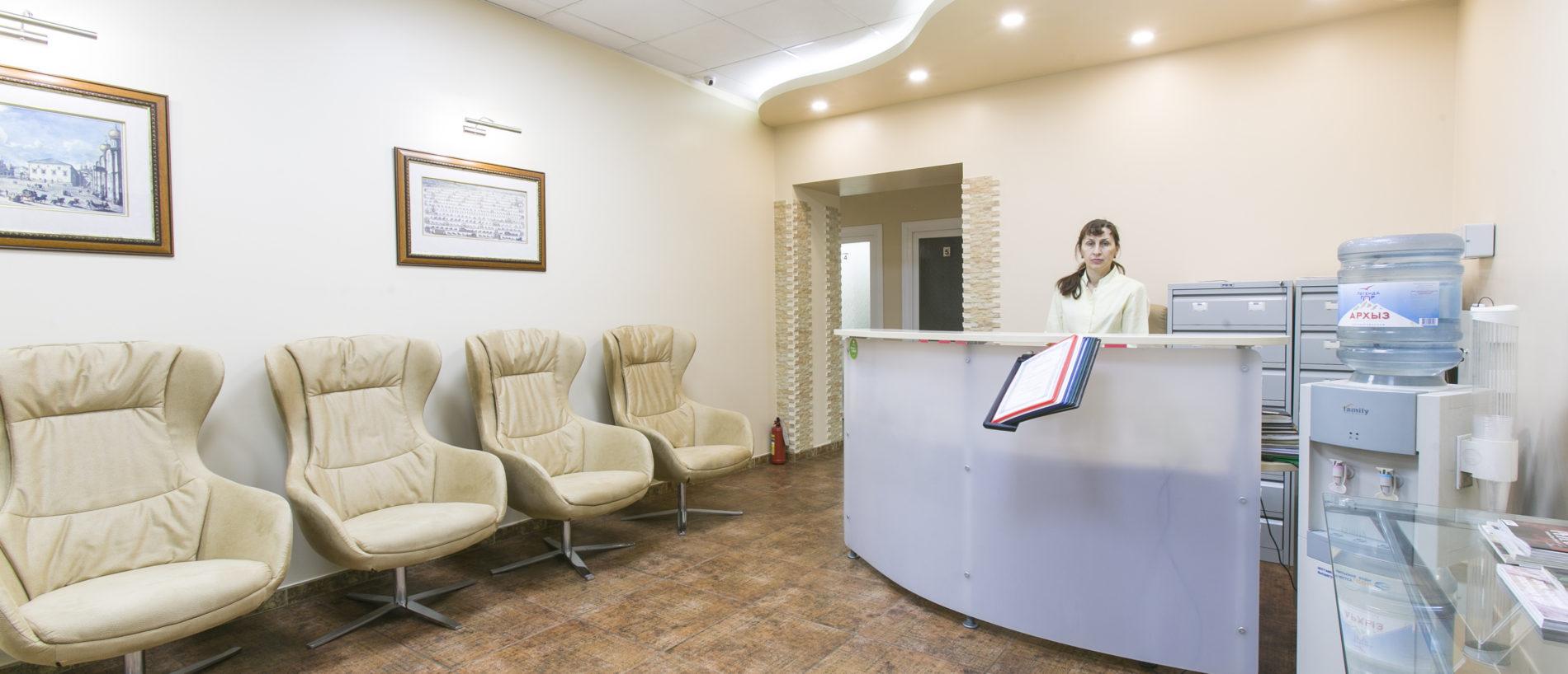 Вся стоматологическая помощь  под одной крышей